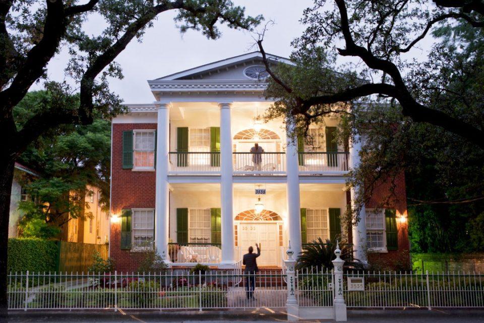 Black_Owned_Wedding_Venues_Hubbard_Mansion-960x640 10 Black Owned Wedding Venues in the South